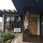 【東海モーニング】ラッシュウォッシュカフェの営業時間、メニュー、料金まとめ。パンケーキがおすすめ!
