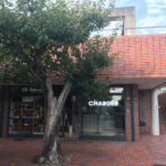 アラビカコーヒーが岡崎でオープン!CHARGER(チャージャー)のメニューや駐車場は?