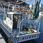 セブンルール)漁師の高橋典子さんの学歴調査、国立大学?卒業生も気になる!
