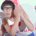 坂口涼太郎とひょっこりはんは同一人物?坂口健太郎と兄弟か徹底検証【アタックゼロCM】