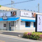 豊田市モーニング「カフェしょぱん」時間、メニュー、口コミは。お持ち帰りメニューがすごい!(大林町)