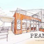 ピーナッツ(スヌーピー)カフェ名古屋のメニューや限定グッズ、予約方法、アクセスや混雑状況は