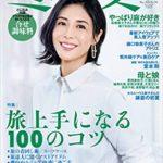 濱田岳の嫁、小泉深雪(みゆき)の出身高校や大学など学歴調査。現在は?子供や私生活が気になる